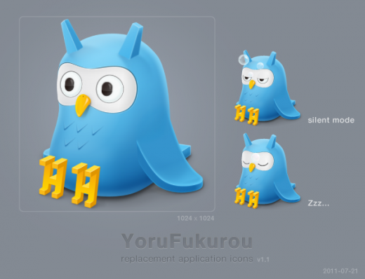YoruFukurou Icons